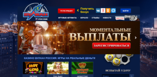 онлайн казино на деньги россия casino engine