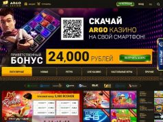 лучшие онлайн казино happy gambler life